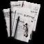 News-icon7-64